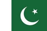 巴基斯坦签证