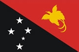 巴布亚新几内亚签证
