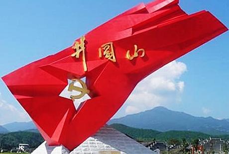 南昌到井冈山2日游天天发团,革命情怀,红色之旅