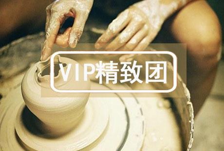 千年瓷都景德镇 陶艺体验1日游<领略东方韵10人VIP小包团>亲身体验陶瓷制作的乐趣
