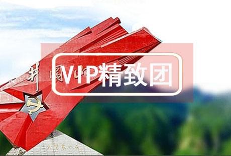 南昌井冈山庐山5日游<经典江西10人VIP小包团>落地成团,赠送机场/高铁站接送,纯玩0购物