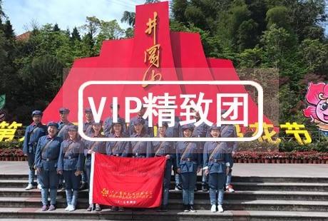 南昌井冈山瑞金 学习考察4日<红色记忆10人VIP小包团>追寻红军足迹 传承红军精神